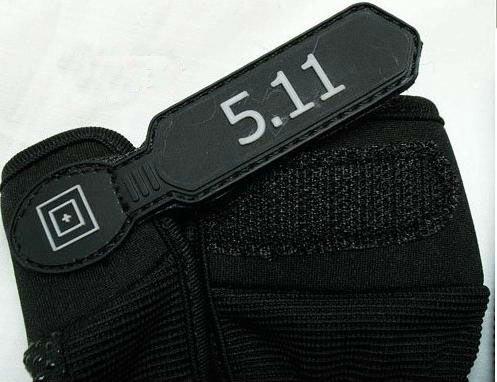 bao tay xe máy 511